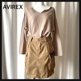 アヴィレックス(AVIREX)のAVIREXアビレックス ユーズド加工 ビーズ装飾スカート(ひざ丈スカート)