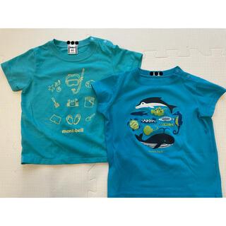 モンベル(mont bell)の【mont-bell】半袖 ベビー 80 ウィックロン モンベル(Tシャツ)