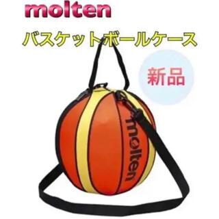 モルテン(molten)のmolten モルテン ボールバッグ 収納 オレンジ(バスケットボール)