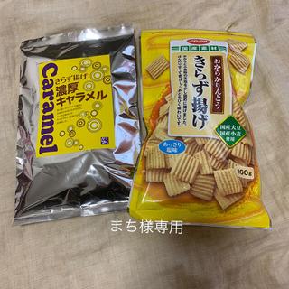 まち様(菓子/デザート)