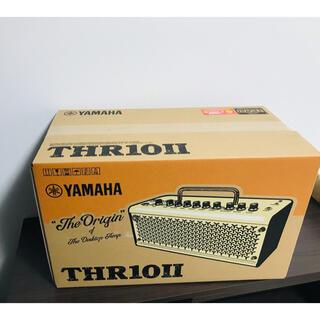 ヤマハ(ヤマハ)の新品未開封 ギターアンプ YAMAHA ヤマハ THR10II  (ギターアンプ)
