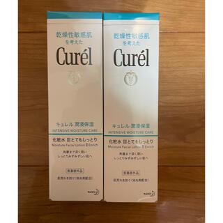 Curel - 【送料無料】【新品】キュレル 化粧水3 150ml とてもしっとり 2本