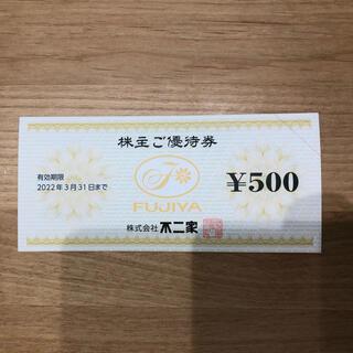 フジヤ(不二家)の不二家 株主優待 3000円分(ショッピング)