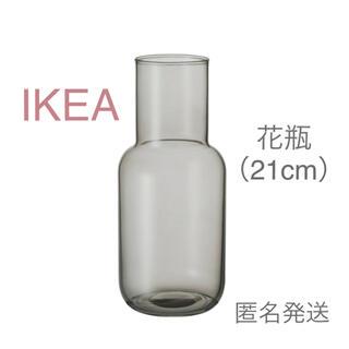 イケア(IKEA)の【新品】イケア IKEA フラワーベース 花瓶 ライトグレー 21cm ☆(花瓶)