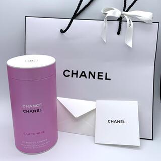 CHANEL - CHANEL シャネル チャンス オータンドゥル タブレット 入浴剤