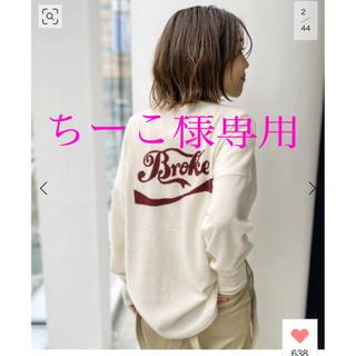 L'Appartement DEUXIEME CLASSE - アパルトモンGOOD GRIEF/グッドグリー カシミア Logo Knit