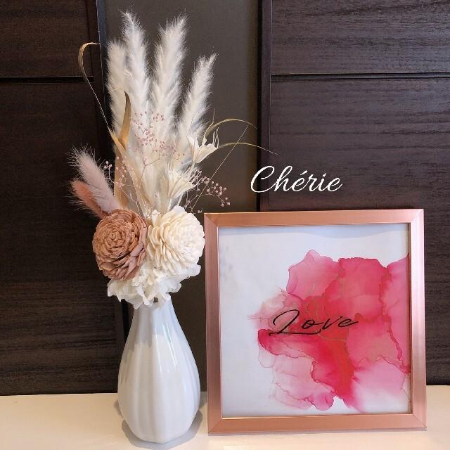 春色♡パンパスグラス ドライブーケP-20♡ ハンドメイドのフラワー/ガーデン(ドライフラワー)の商品写真