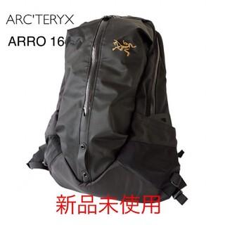 アークテリクス(ARC'TERYX)のアークテリクス アロー16 arcteryx arro 16(バッグパック/リュック)
