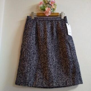 ミッシュマッシュ(MISCH MASCH)の新品 ミッシュマッシュ ツイードスカート(ひざ丈スカート)