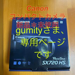 Canon - 【新品*未使用】Canon POWERSHOT SX720 HS BK