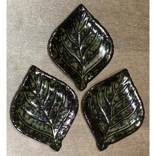 ☆新品・未使用☆3枚セット☆リーフ Leaf 小皿  小鉢 皿 小物入れ 陶器(食器)