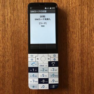 au - INFOBAR XV ナスコン SIMロック解除済 KYX31 卓上ホルダ