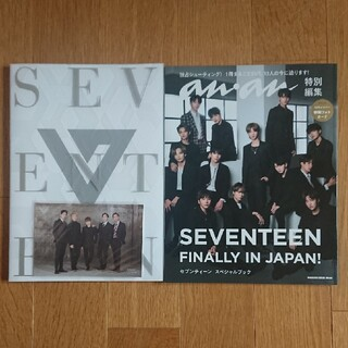 セブンティーン(SEVENTEEN)のSEVENTEEN 写真集セット(音楽/芸能)