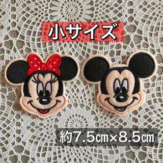 Disney - 大人気❤️小サイズ 刺繍ワッペン アップリケ アイロンワッペン セット