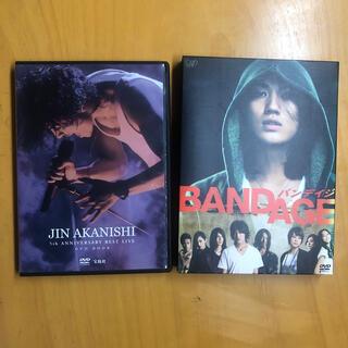 KAT-TUN - 赤西仁 DVDセット