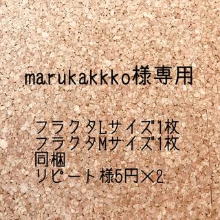 イケア(IKEA)の【新品】IKEA イケア キャリーバッグ FRAKTAフラクタ Lサイズ 71ℓ(エコバッグ)