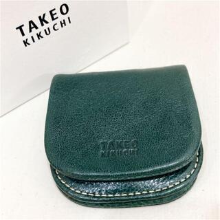 タケオキクチ(TAKEO KIKUCHI)のタケオキクチ レザー 緑 コインケース 18626143(コインケース/小銭入れ)
