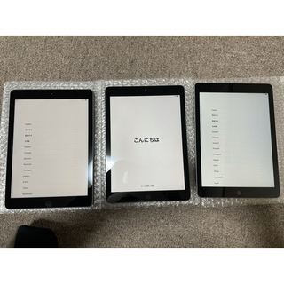 Apple - iPad Wi-Fi 32GB スペースシルバー 3台セット