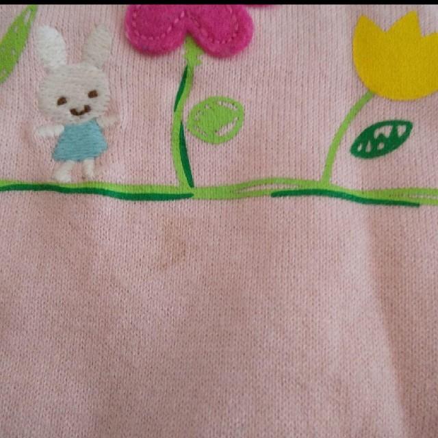 mikihouse(ミキハウス)のミキハウス110 ミキハウス 110 キッズ/ベビー/マタニティのキッズ服女の子用(90cm~)(Tシャツ/カットソー)の商品写真