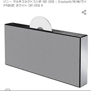 SONY - ソニーSONY コンポ スピーカー