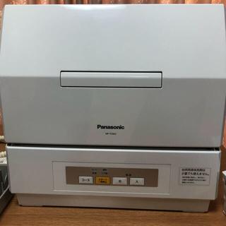 Panasonic - Panasonic 食洗機 分岐水栓つき
