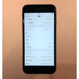 iPhone - iPhone8 本体 64GB SIMロック解除済