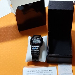 カシオ(CASIO)のカシオ  G-SHOCK  GWX-5600(腕時計(デジタル))