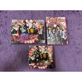 Kis-My-Ft2 - キスマイ 玉森裕太 美男ですね DVDBOX