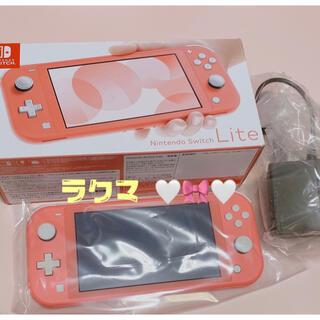 Nintendo Switch - 任天堂スイッチライト コーラルピンク 本体 ニンテンドー