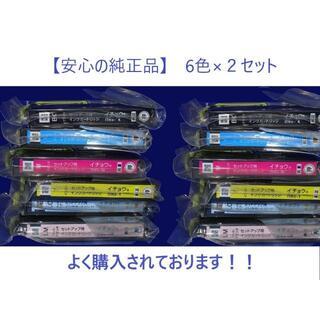 EPSON - 純正イチョウ ITH-6CL×2セット (セットアップ用) EPSON インク