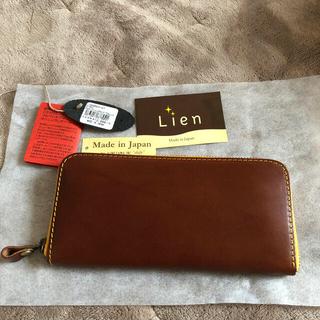 トチギレザー(栃木レザー)のsasako様専用 Lien ブラウンイエローツートンラウンドウォレット(財布)