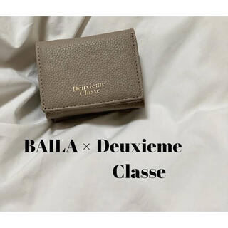 DEUXIEME CLASSE - BAILA×Deuxieme Classe ドゥーズイエムクラス ミニ財布