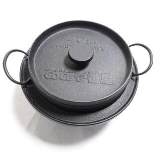 ■御飯炊飯用鉄鍋(吉野家の懸賞商品) 黒(その他)