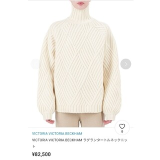 DEUXIEME CLASSE - ヴィクトリアベッカム ラグランタートルネックニット 定価8万