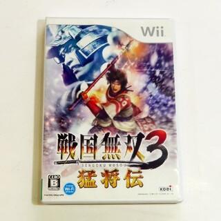 Wii - 戦国無双3 猛将伝 - Wii