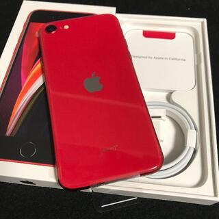 iPhone - 【新品/未使用/SIMフリー】iPhone SE2 64GB★一括購入★④