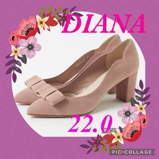 DIANA - ダイアナパンプス🌸  春色✨フェミニンピンク サイズ22.0✨