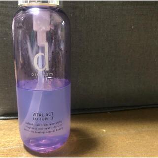 ディープログラム(d program)のdプログラム  化粧水バイタルアクト ローションw Ⅱ(化粧水/ローション)