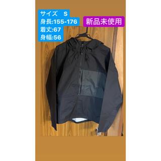 ナイキ(NIKE)のNike ナイキACG パッカブルジャケット ブラック マウンテンパーカー(マウンテンパーカー)