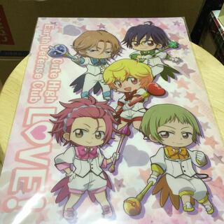 美男高校 ファイル ピンク(クリアファイル)