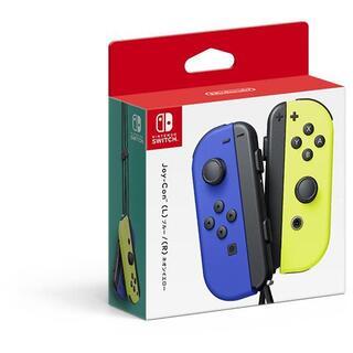 ニンテンドースイッチ(Nintendo Switch)の Nintendo Switch専用 Joy-Con[コントローラー](携帯用ゲームソフト)