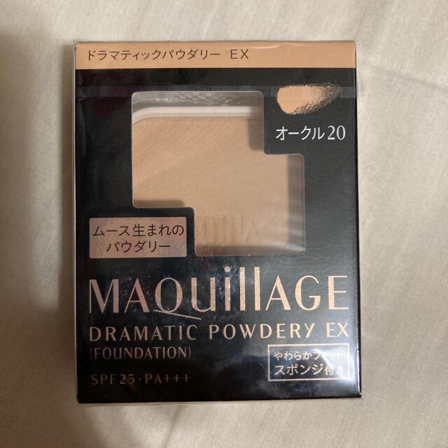 MAQuillAGE(マキアージュ)の資生堂 マキアージュ ドラマティックパウダリー EX レフィル オークル20(9 コスメ/美容のベースメイク/化粧品(ファンデーション)の商品写真