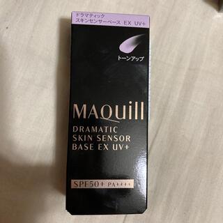 MAQuillAGE - 資生堂 マキアージュ ドラマティックスキンセンサーベース EX UV+ トーンア