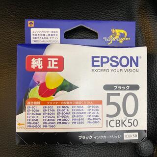 エプソン(EPSON)のEPSON(ブラック インクカートリッジ)純正(その他)