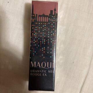 MAQuillAGE - マキアージュドラマティックルージュEX20ベルリンブラウン