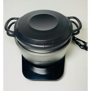 バーミキュラ(Vermicular)の管375 VERMICULAR バーミキュラライスポット バーミキュラ(炊飯器)