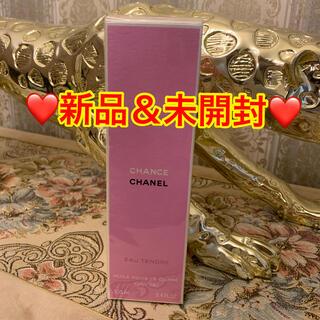 CHANEL - 【限定品&新品&未開封】CHANEL チャンスボディーオイル