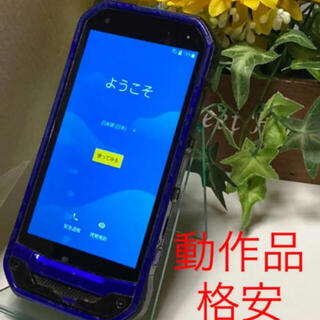 キョウセラ(京セラ)のシムフリー TORQUE G03 au KYV41 ブルー 格安 トルク(スマートフォン本体)