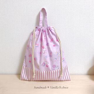 ユニコーン★パープル×ストライプ 体操着袋(外出用品)
