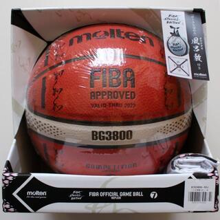 モルテン(molten)の一番人気 BG3800 FIBA 公式球 レプリカ バスケボール 7号(バスケットボール)